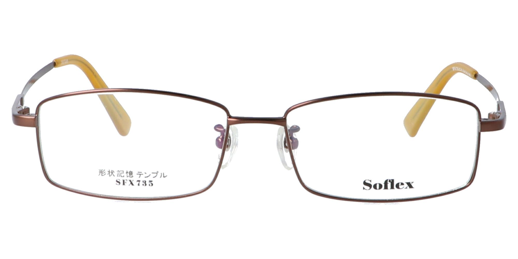 ソフレックス SFX735_54_ブラウン