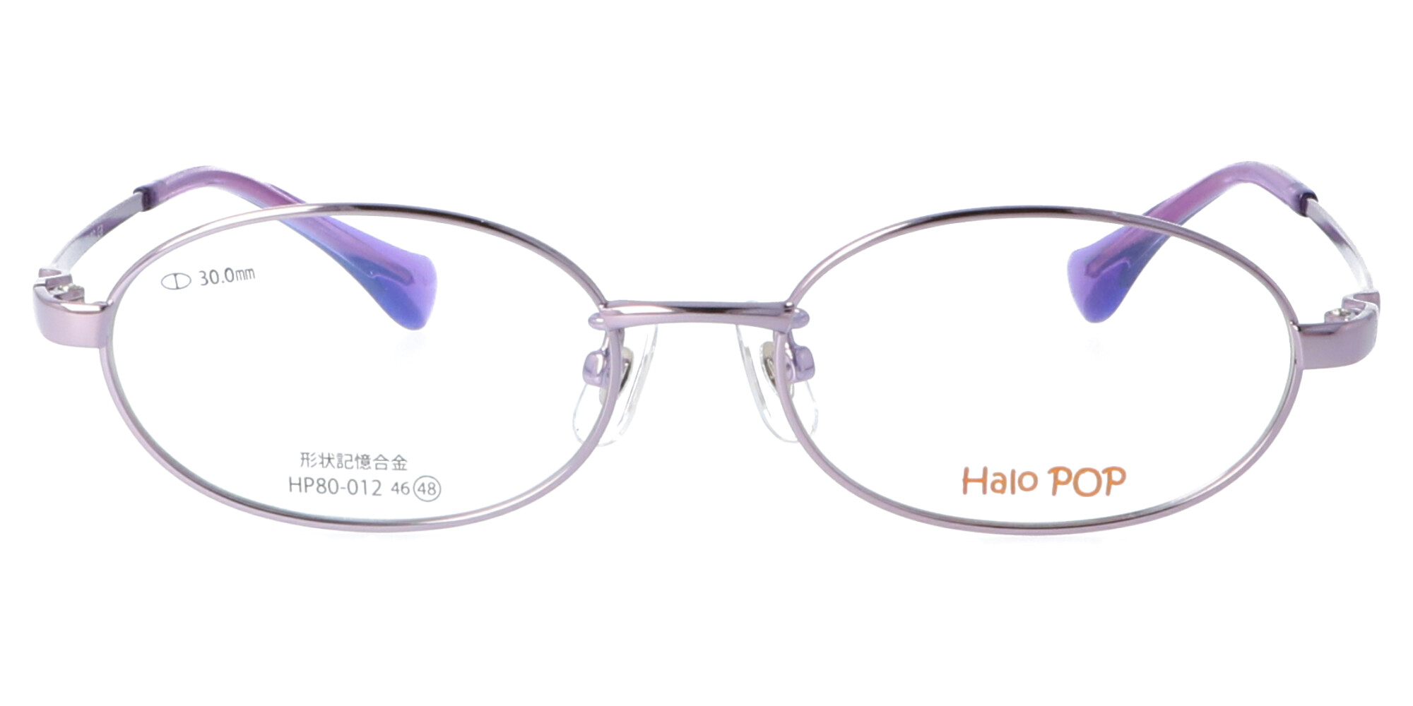 ハローポップ HP80-012_48_パープル
