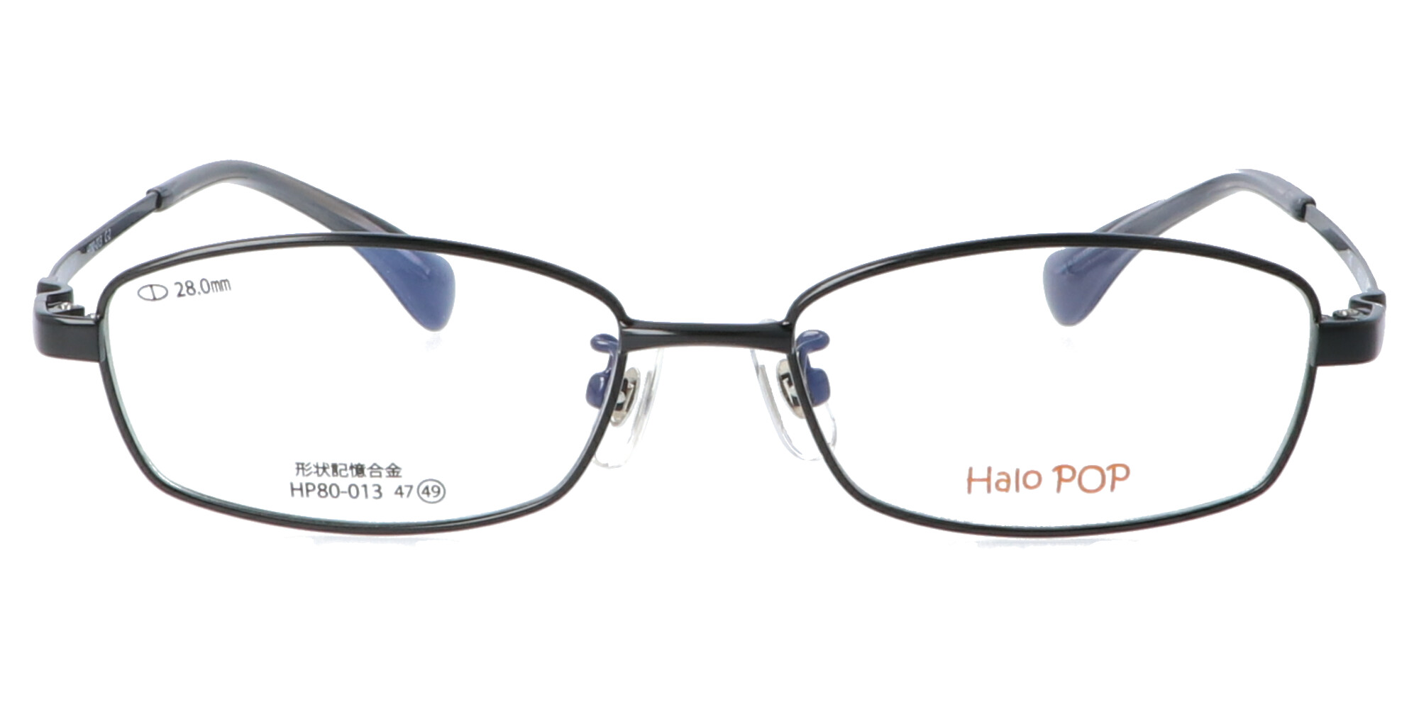 ハローポップ HP80-013_49_マットブラック