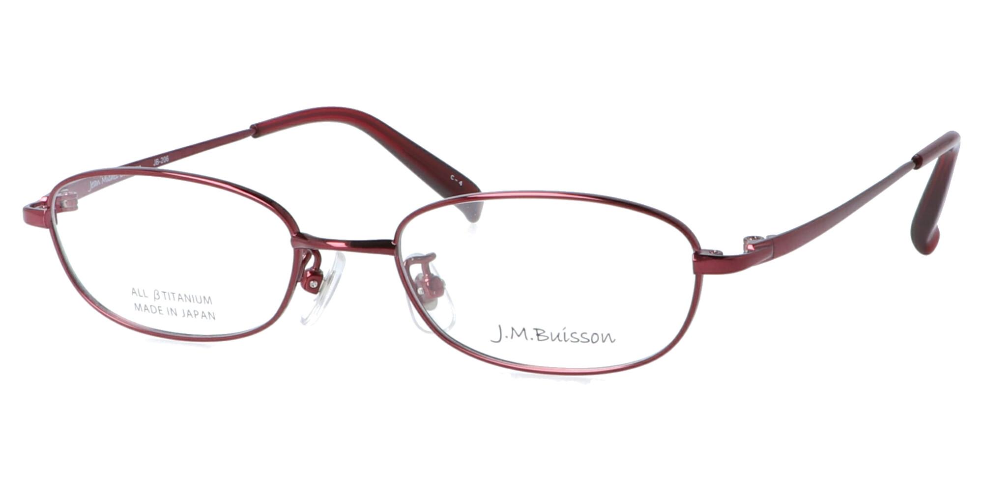 ブイソン JB206_48_WN