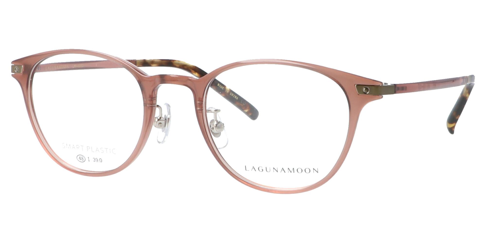 ラグナムーン LM5053_48_ライトピンク