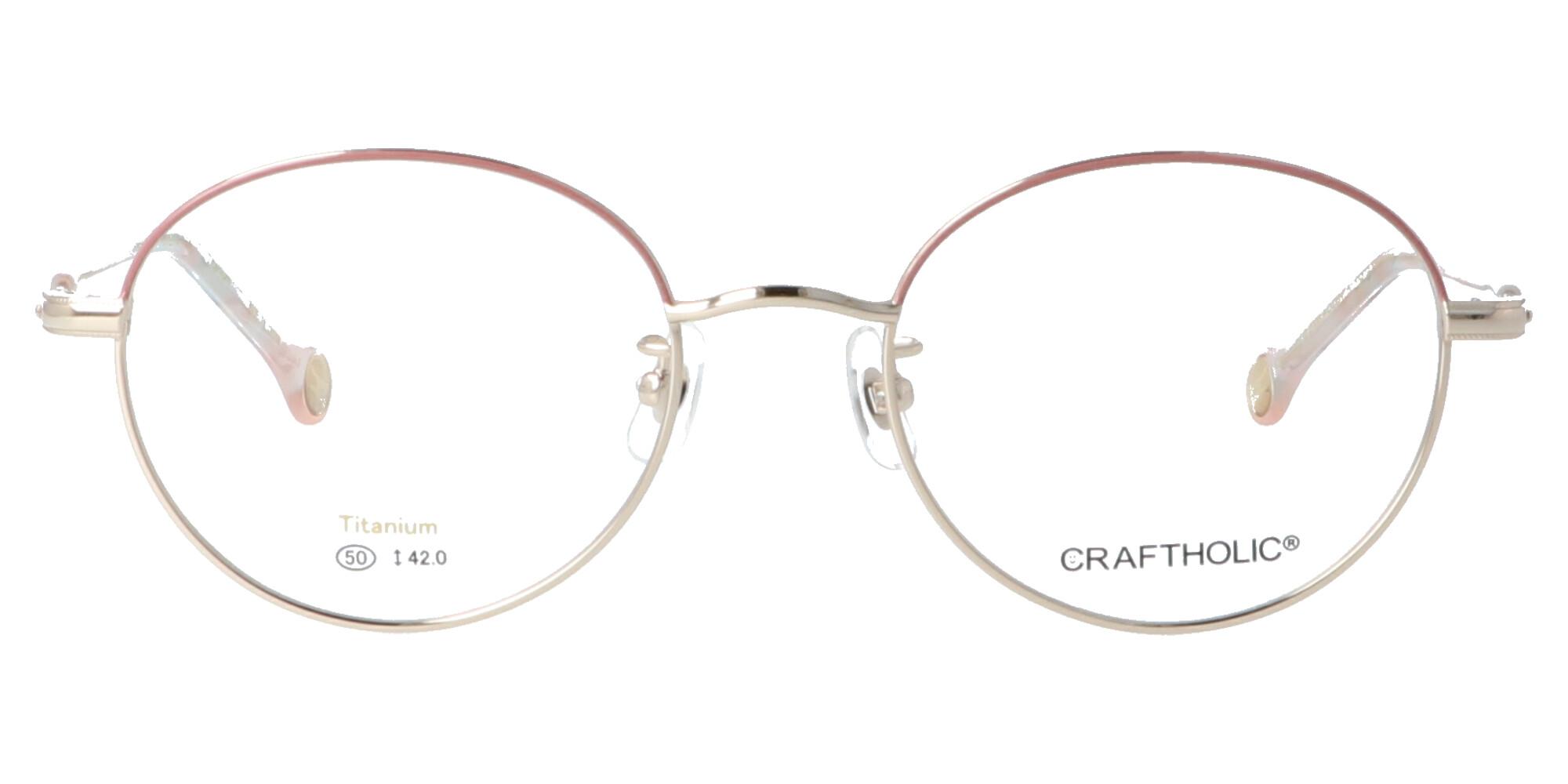 クラフトホリック CR2001_50_ゴールド・ピンク