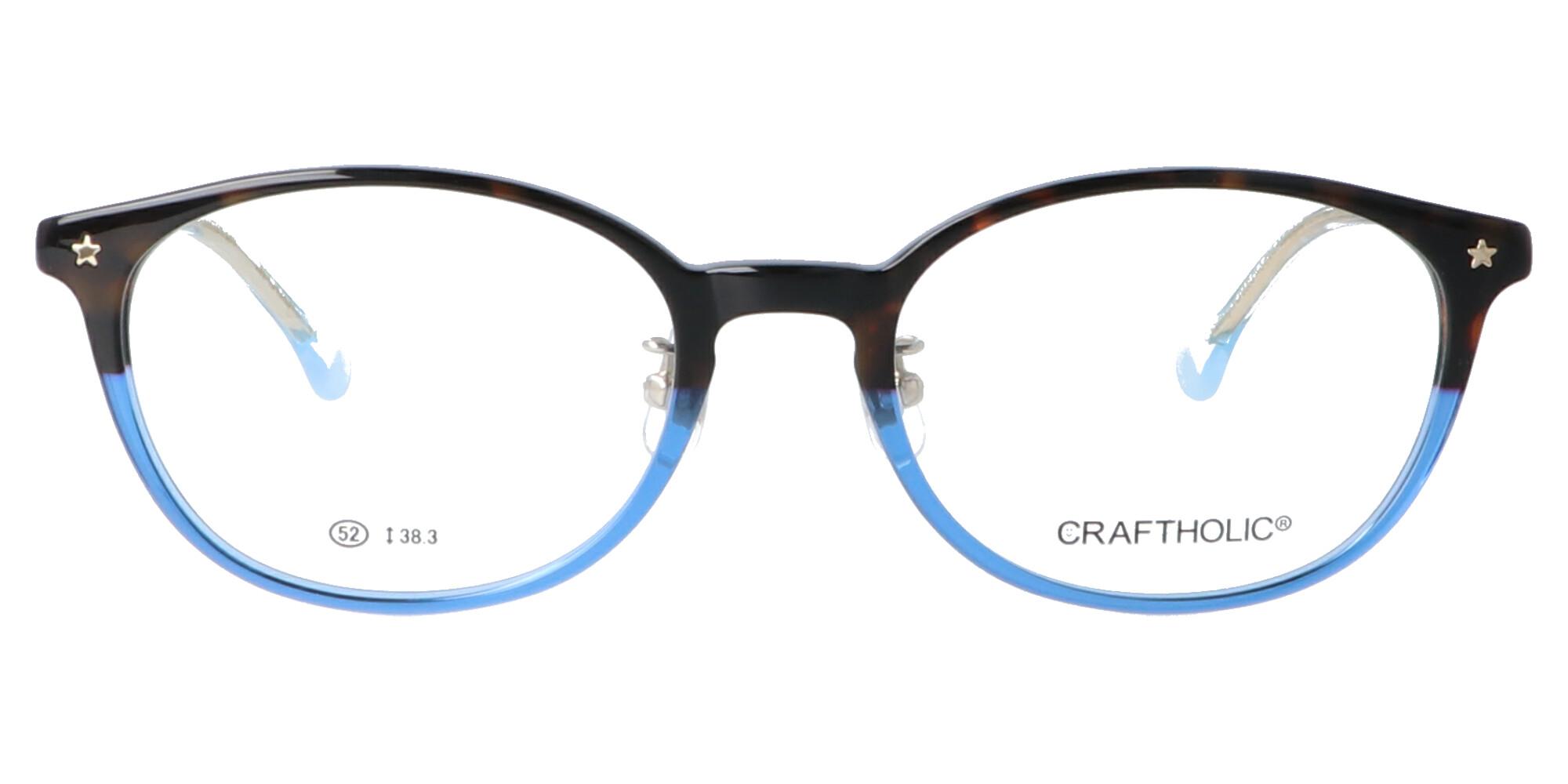 クラフトホリック CR6002_52_ブラウンデミハーフ