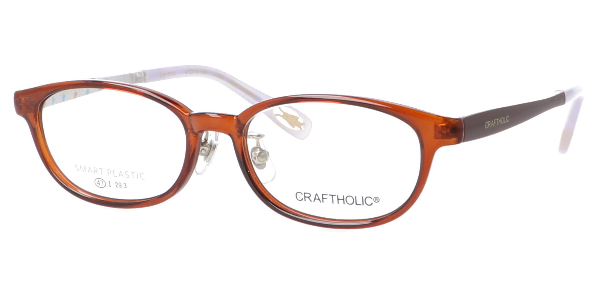 クラフトホリック CR5002_47_ライトブラウン