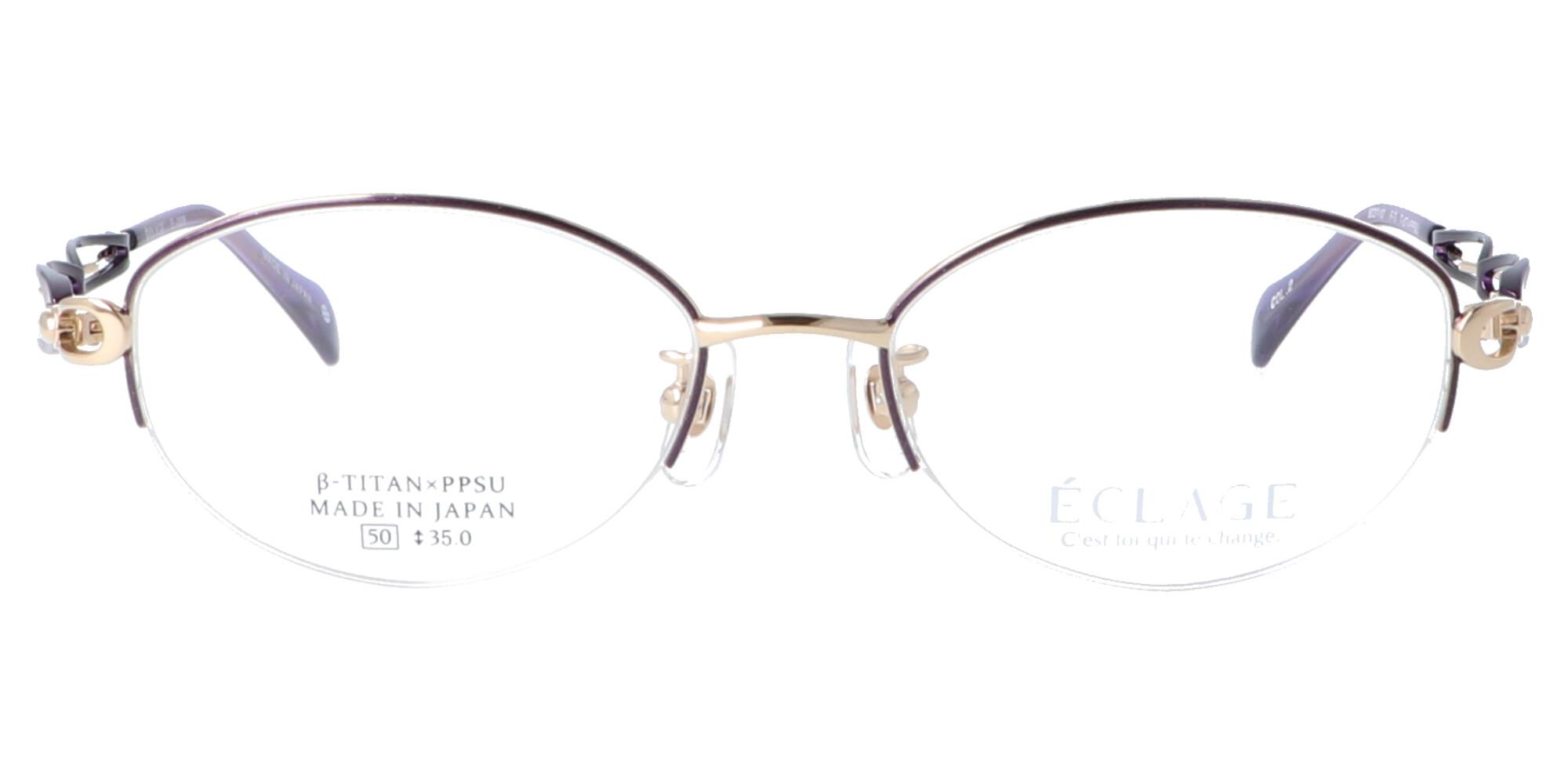 エクラージュ EL-0008_50_パープル/ホワイトゴールド
