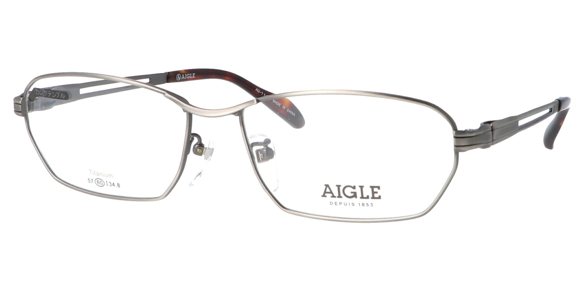 エーグル AG1143_60_アンティークシルバー